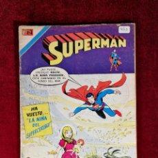 Tebeos: SUPERMAN NOVARO MEXICO 953 MUY DIFICIL 1974. Lote 136791602