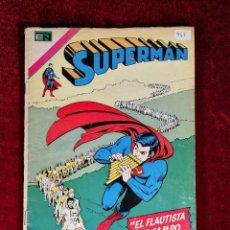 Tebeos: SUPERMAN NOVARO MEXICO 947 MUY DIFICIL 1974. Lote 136801966