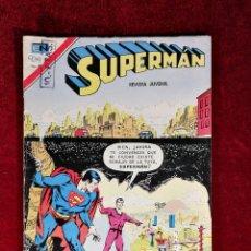 Tebeos: SUPERMAN NOVARO MEXICO 939 MUY DIFICIL 1973 . Lote 136807842