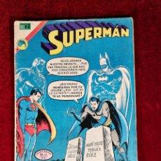 BDs: SUPERMAN NOVARO MEXICO 904 MUY DIFICIL 1973 BATMAN. Lote 137272510