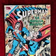 Tebeos: SUPERMAN NOVARO MEXICO 902 MUY DIFICIL 1973 . Lote 137273134