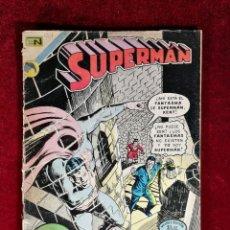 Tebeos: SUPERMAN NOVARO MEXICO 901 MUY DIFICIL 1973 . Lote 137273230