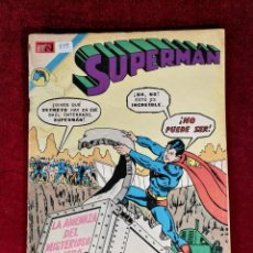 Tebeos: SUPERMAN NOVARO MEXICO 899 MUY DIFICIL 1973 . Lote 137274006