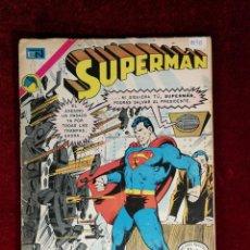 Tebeos: SUPERMAN NOVARO MEXICO 896 MUY DIFICIL 1973 . Lote 137274738