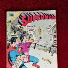 Tebeos: SUPERMAN NOVARO MEXICO 895 MUY DIFICIL 1973 . Lote 137275426