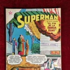 Tebeos: SUPERMAN NOVARO MEXICO 138 MUY DIFICIL 1958. Lote 137697222