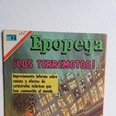Tebeos: EPOPEYA N° 155 - LOS TERREMOTOS - ORIGINAL EDITORIAL NOVARO. Lote 138643526