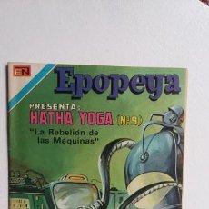Tebeos: EPOPEYA N° 161 - HATHA YOGA N° 9 (EXCELENTE) - ORIGINAL EDITORIAL NOVARO. Lote 138643834
