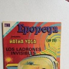 Tebeos: EPOPEYA N° 165 - HATHA YOGA N° 11 (EXCELENTE) - ORIGINAL EDITORIAL NOVARO. Lote 138644098