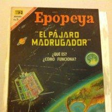 Tebeos: EL PÁJARO MADRUGADOR (1967)- MUY BIEN CONSERVADO. Lote 139091878