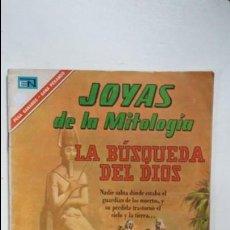 Tebeos: JOYAS DE LA MITOLOGÍA N° 55 - ORIGINAL EDITORIAL NOVARO. Lote 139395698