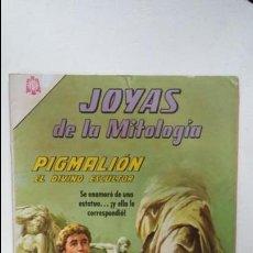 Tebeos: JOYAS DE LA MITOLOGÍA N° 44 - ORIGINAL EDITORIAL NOVARO. Lote 139404710