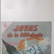 Tebeos: JOYAS DE LA MITOLOGÍA N° 41 - ORIGINAL EDITORIAL NOVARO. Lote 139405314