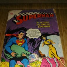 Tebeos: SUPERMAN EXTRAORDINARIO JUNIO DE 1958 EL TESORO ESCONDIDO DE SUPERMAN . Lote 139863986