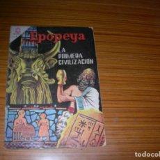 BDs: EPOPEYA Nº 76 EDITA NOVARO . Lote 139946202