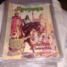 Tebeos: EPOPEYA N° 29 - TAMERLAN EL INVENCIBLE -. Lote 140382350