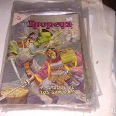 Tebeos: EPOPEYA N° 86 - EL ATAQUE DE LOS SAMURAIS -. Lote 140391106