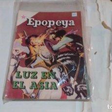 Tebeos: EPOPEYA N° 64 - LUZ EN EL ASIA -. Lote 140392330