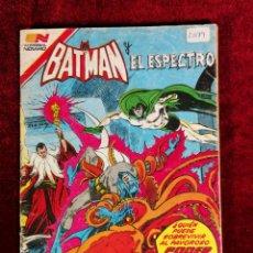 Livros de Banda Desenhada: BATMAN SERIE AGUILA EDITORIAL NOVARO 2 - 1179 AÑO 1983 - MÉXICO . Lote 141180962