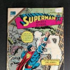 Tebeos: SUPERMAN SERIE AGUILA EDITORIAL NOVARO 2 - 1160 AÑO 1978. Lote 141640550