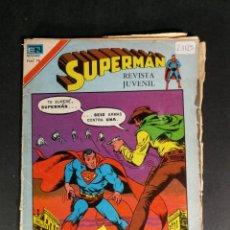 BDs: SUPERMAN SERIE AGUILA EDITORIAL NOVARO 2 - 1123 AÑO 1977. Lote 141651170