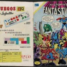 Tebeos: 1969 MARVEL & DC CROSSOVER - HISTORIAS FANTASTICAS 237 - NOVARO. Lote 142832442