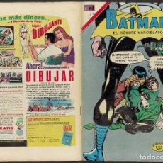 Tebeos: BATMAN 587 - GREEN LANTERN - KANE & ANDERSON - NOVARO 1971. Lote 142832718