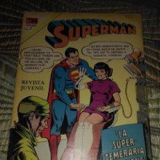 Tebeos: SUPERMAN Nº 833. Lote 143904994