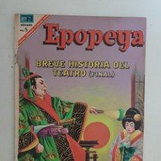 Tebeos: EPOPEYA. Nº 111. NOVARO.. Lote 145289662