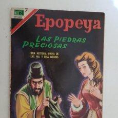 Tebeos: EPOPEYA. Nº 115. NOVARO.. Lote 145290018