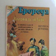 Tebeos: EPOPEYA. Nº 117. NOVARO.. Lote 145290346