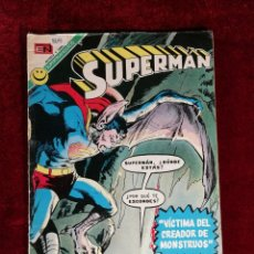 BDs: SUPERMAN NOVARO MEXICO 869 MUY DIFICIL 1972. Lote 146347238