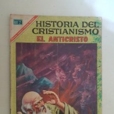 Tebeos: HISTORIA DEL CRISTIANISMO. Nº 14. NOVARO.. Lote 146945022
