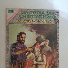 Tebeos: HISTORIA DEL CRISTIANISMO. Nº 17. NOVARO.. Lote 146945434