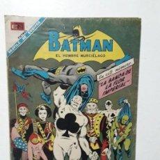 Tebeos: BATMAN N° 423 - CAMPEONES DE LA JUSTICIA - ORIGINAL EDITORIAL NOVARO. Lote 147428266