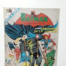 Tebeos: BATMAN N° 417 - CAMPEONES DE LA JUSTICIA - ORIGINAL EDITORIAL NOVARO. Lote 147428438