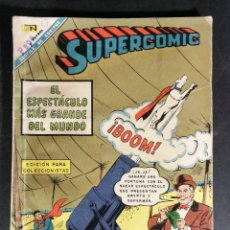 Tebeos: ORIGINAL NOVARO MEXICO - SUPERMAN SUPERCOMIC 17 AÑO 1968 . Lote 147449246