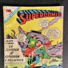 Tebeos: ORIGINAL NOVARO MEXICO - SUPERMAN SUPERCOMIC 10 AÑO 1968 . Lote 147449518