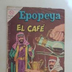 Tebeos: EPOPEYA. Nº 73. NOVARO.. Lote 147522406