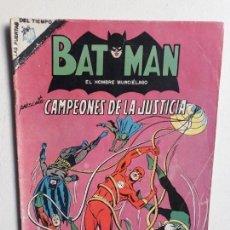 Tebeos: BATMAN N° 265 - CAMPEONES DE LA JUSTICIA! - ORIGINAL EDITORIAL NOVARO. Lote 147565734