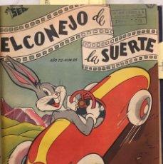 Tebeos: (WARNERBROXCARTOONS,INC)REVISTA SEA(ESPAÑOL)-AÑOS1950 AÑOIII(1952-3)Nº25 AÑO1952JUL(20€). Lote 147659422