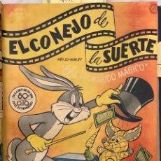 Tebeos: (WARNERBROXCARTOONS,INC)REVISTA SEA(ESPAÑOL)-AÑOS1950 AÑOIII(1952-3)Nº27-AÑO1952SEP(20€). Lote 147659474