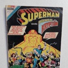 Tebeos: SUPERMÁN N° 3-104 SERIE AVESTRUZ - ORIGINAL EDITORIAL NOVARO. Lote 147674862