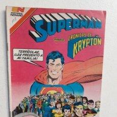 Tebeos: SUPERMÁN N° 3-103 SERIE AVESTRUZ - ORIGINAL EDITORIAL NOVARO. Lote 147675070