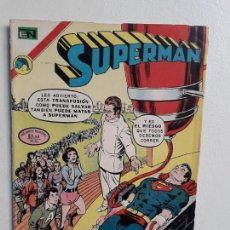 Tebeos: SUPERMÁN N° 886 - ORIGINAL EDITORIAL NOVARO. Lote 147676050