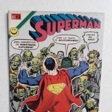 Tebeos: SUPERMÁN N° 882 - ORIGINAL EDITORIAL NOVARO. Lote 147676406