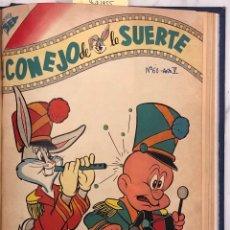 Tebeos: (WARNERBROXCARTOONS,INC)REVISTASEA(ESPAÑOL)AÑOS1950AÑOV(1954-5)Nº60- AÑO1955JUN(20€). Lote 147699786