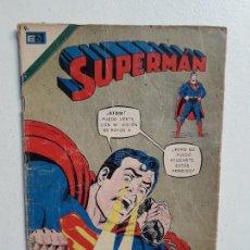 Tebeos: SUPERMÁN N° 955 - ORIGINAL EDITORIAL NOVARO. Lote 147747194