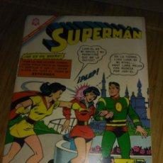 Tebeos: SUPERMAN NOVARO Nº 570 MUY DIFÍCIL . Lote 147885186