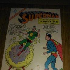 Tebeos: SUPERMAN NOVARO Nº 575 MUY DIFÍCIL. Lote 147890898